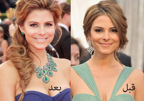 photo Large-Fustany-Hairstyles-that-Make-you-look-Younger-5-_zpsh0l67ugd.jpg