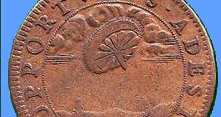 يظهر على بعض القطع النقدية التي عثر عليها في إحدى البلدات المصرية نقش لصور رجل فضائي برأس أصلع، بالإضافة إلى نقوش لمركبات فضائية.