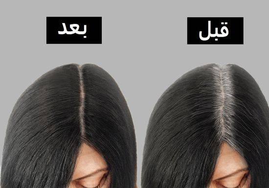 تناولي ملعقة واحدة من هذه الخلطة يومياً وتخلصي من الشعر الأبيض بعيداً عن الصبغات!